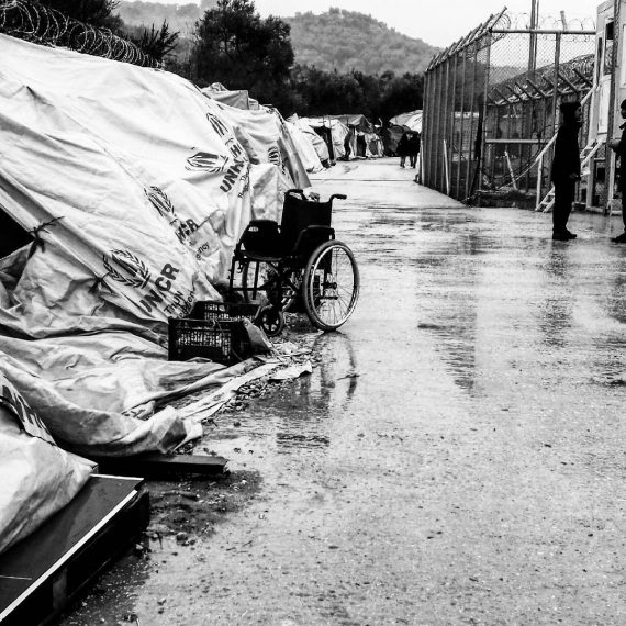 refugee camp, Moria, Lesvos